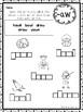 10 Diphthongs Box Writing Worksheets. Kindergarten-1st Grade ELA.