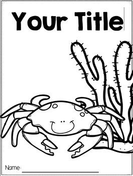 10 Editable Student Book Covers {Ocean Theme}