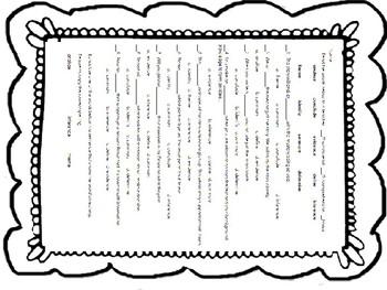 10 Editable Tier 2 Academic Vocabulary Tests