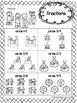 10 Fraction Color Worksheets.  Preschool-1st Grade Math Wo