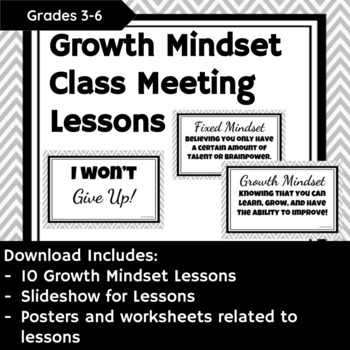 10 Growth Mindset Class Meeting Lessons with Slideshow!
