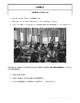 10 High Quality Spanish GCSE Photocards for AQA : Social Issues