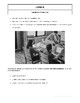 10 High Quality Spanish GCSE Photocards for AQA : Technology in eveyday life