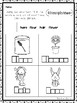 10 Homonyms/Homophones Box Writing Worksheets. Kindergarte