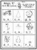 10 Silent 'E' Vowel Practice Woksheets. Kindergarten-2nd Grade ELA. Phonics Work