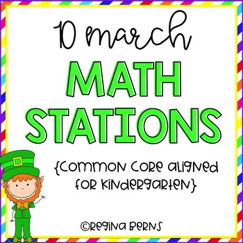 10 March Math Stations {Common Core Aligned!}