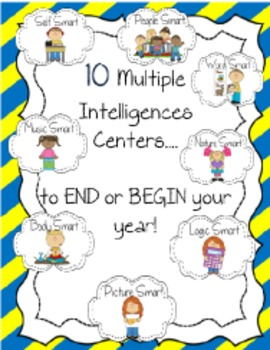 10 Multiple Intelligences Year End Centers!