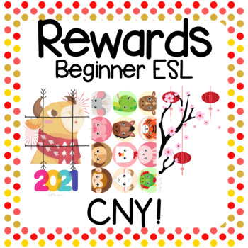 10 Printable Chinese New Year CNY Rewards for Young Learners ESL VIPKid DadaABC
