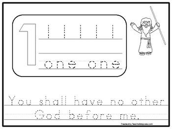 10 Printable Ten Commandments Worksheets. Preschool-Kindergarten.