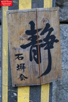 10 Sensei-tional Japanese Buildings Photos: Bundle 1