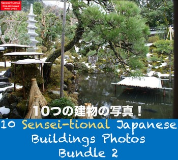 10 Sensei-tional Japanese Buildings Photos: Bundle 2