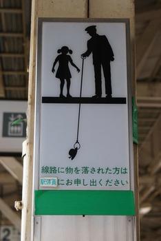 10 Sensei-tional Japanese Signage Photos: Bundle 2