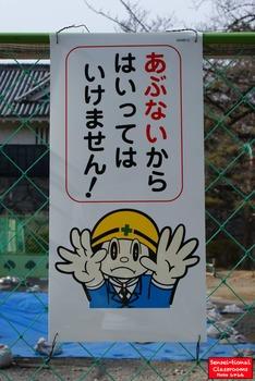10 Sensei-tional Japanese Signage Photos: Bundle 3