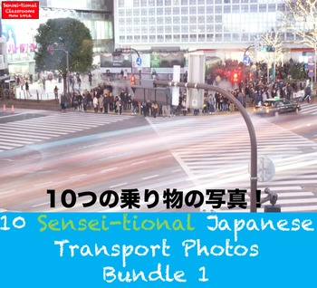 10 Sensei-tional Japanese Transport Photos Bundle 1