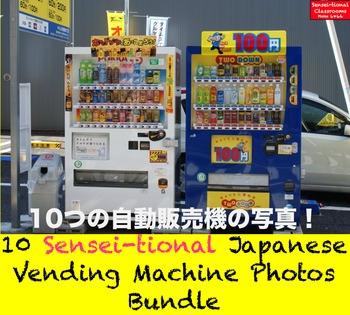 10 Sensei-tional Japanese  Vending Machine Photos Bundle