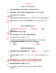 10 Short Chemistry Must Know Quizzes w/ Answers