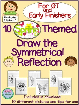 """10 Spring Themed """"Finish the Symmetrical Drawing"""" for GT and Early Finishers"""