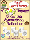 """10 Spring Themed """"Finish the Symmetrical Drawing"""" for GT a"""