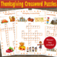 Thanksgiving Crossword Puzzles – Thanksgiving activities for primary grades