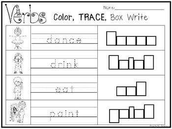 10 verbs color and writing worksheets kindergarten 1st grade ela. Black Bedroom Furniture Sets. Home Design Ideas