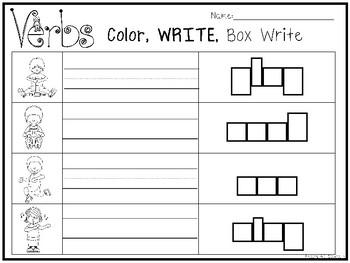 10 Verbs Color and Writing Worksheets. Kindergarten-1st Grade ELA.
