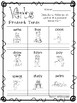 10 Verbs Present and Past Tense Printable Worksheets in PDF file.