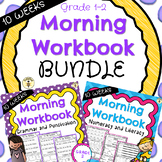 10 WEEK Morning Work Book Bundle Year 1 and 2