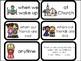 10 When We Pray Printable Flashcards. Preschool-Elementary Bible Study.
