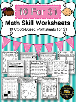 10 for $1 CCSS-Based Math Worksheets