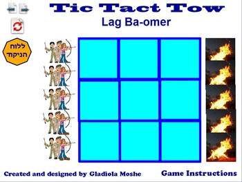 10 tic tack tow for Lag Ba-Omer English