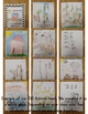 100 Animals Book {freebie}