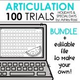 100 Trials Articulation BUNDLE + editable BONUS!