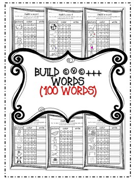 100 CVC+++ Words Worksheets - Build a word! (List of words is included)
