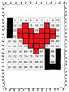 100 Chart Hidden Picture- I Love You!