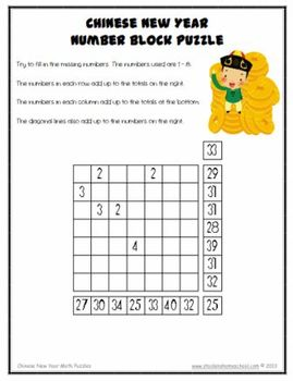 100+ Chinese New Year Themed Math Puzzles, Gr1-4