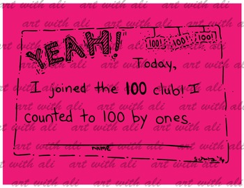 100 Day Certificates