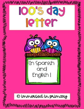 100 Day Letter FREEBIE: Spanish and English