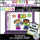 100 Day Mystery Picture for Google Classroom Distance Learning