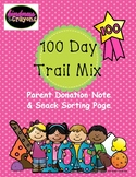 100 Day Trail Mix and Parent Donation Note