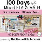 100 Days of Morning Work: Mixed ELA & Math review (common core aligned)