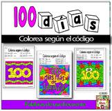 100 Días de escuela -Colorea Según el código -100th Day of