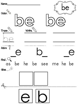 100 Engaging Sight Word Worksheets - Beginning and Struggling Readers