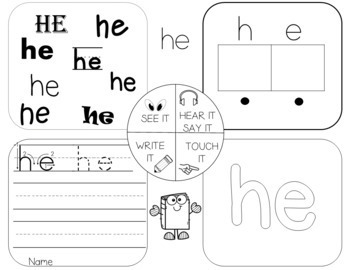 100 High Frequency Sight Words Worksheets - Kindergarten