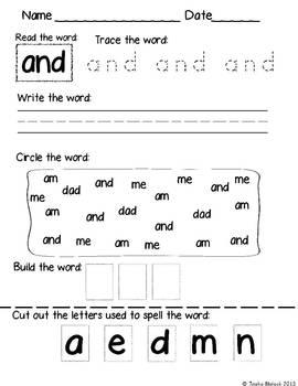 100 Kindergarten - First Sight Word Word Work Sheets