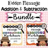 100+ Math Hidden Messages Bundle (Addition & Subtraction)