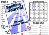 100 Most Common Words Spelling Journal - Elementary-Class.co.uk