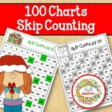 100 Charts with Skip Counting - Christmas