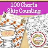 100 Charts with Skip Counting - Halloween