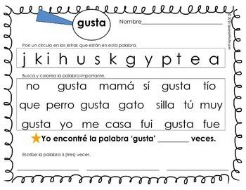 100 Palabras de alta frecuencia Kinder (uso frecuente) Spanish HFW