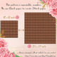 100 Seamless Chocolate Digital Papers Kid Candy Valentine